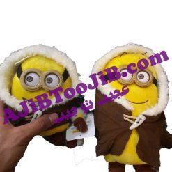 عروسک مینیون (Minion) ژاکت دار