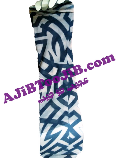 Patterned sleeves