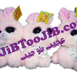Beautiful rabbit eyes doll