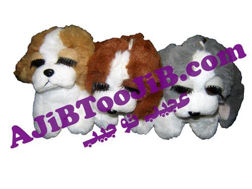 Charming puppy dog doll
