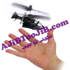 هلیکوپتر کنترلی 4 کانال (مدل مگسی)