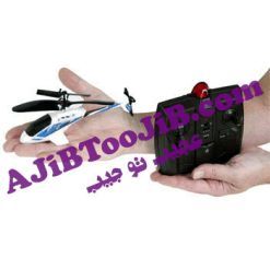 Toy Helicopter small 4-channel