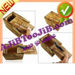 جعبه جانور چوبی