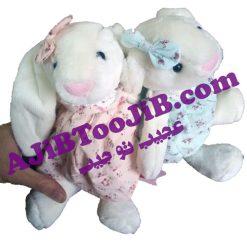 Doll rabbit jellycat Floral dress small