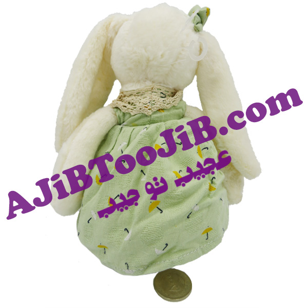 doll jellycat dress flower