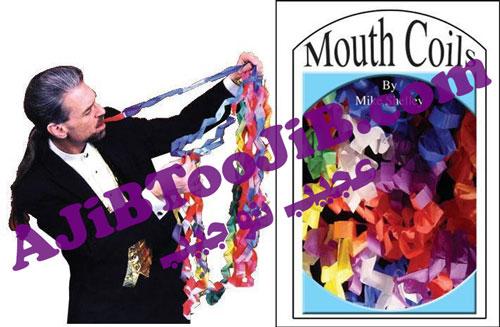 کاغذهای اسرارآمیز از دهان