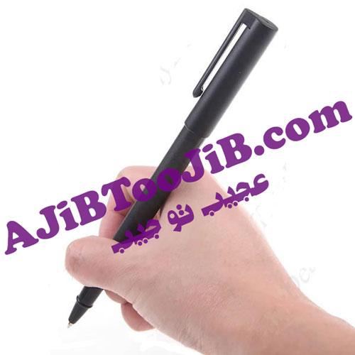 خودکار جادویی