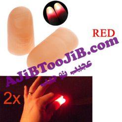 شعبده انگشت های نورانی