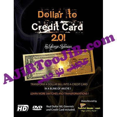 تبدیل اسکناس به کارت بانکی