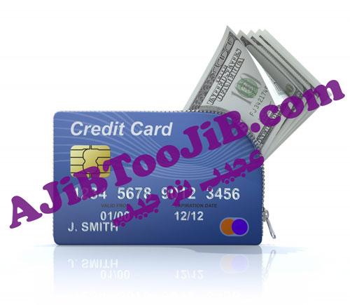 Magic Dollar to credit