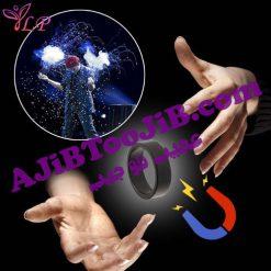 انگشتر شعبده مغناطیسی