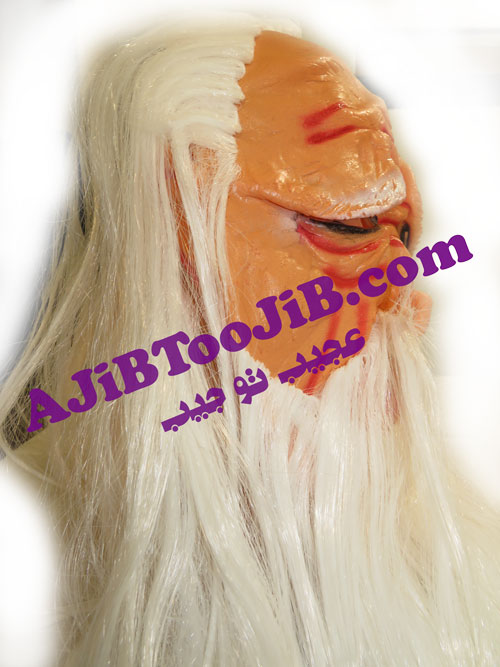 Mask oldman long beard