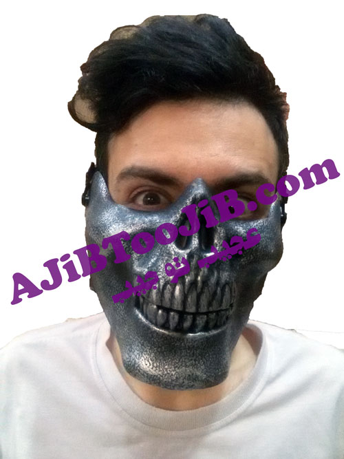 Plastic Skeleton Mask