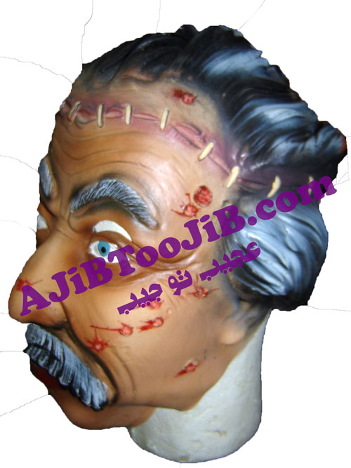 Mask wounded man
