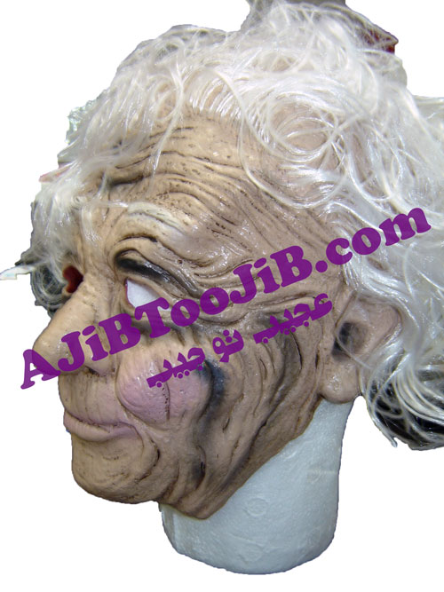 Mask Old lady