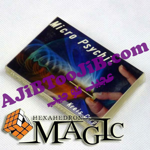 پیچ و مهره جادویی (تلکنزی)