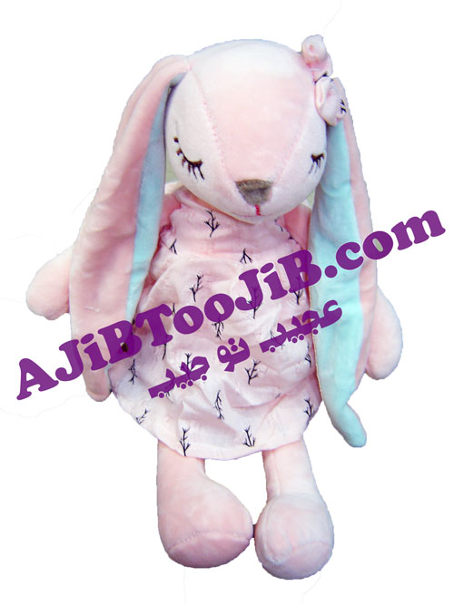 Sleeping Rabbit Doll