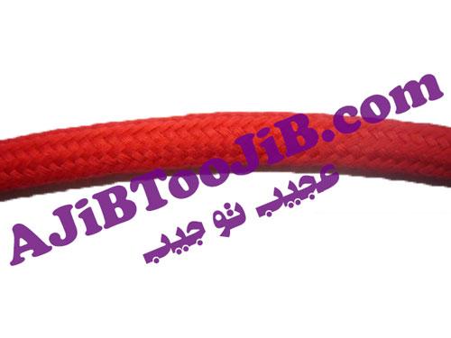 طناب سحرآمیز
