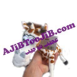 Doll Madagascar Giraffe