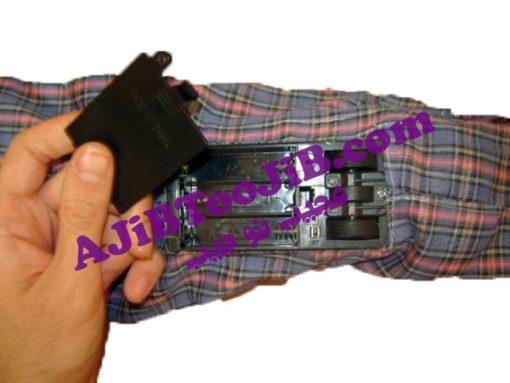 Hand cut walkable