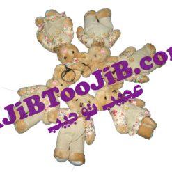 جاسوئیچی خرس و خرگوش دختر پسر ( Teddy )