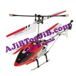 هلیکوپتر کنترلی 3.5 کانال (سایز متوسط)