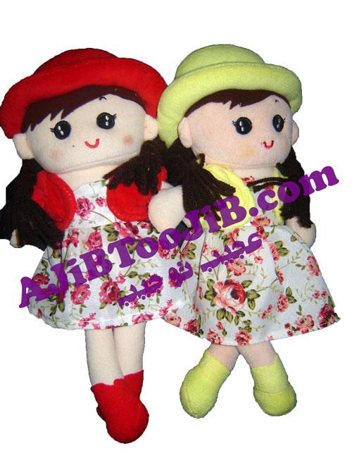 Hooded Girls Flower Skirt