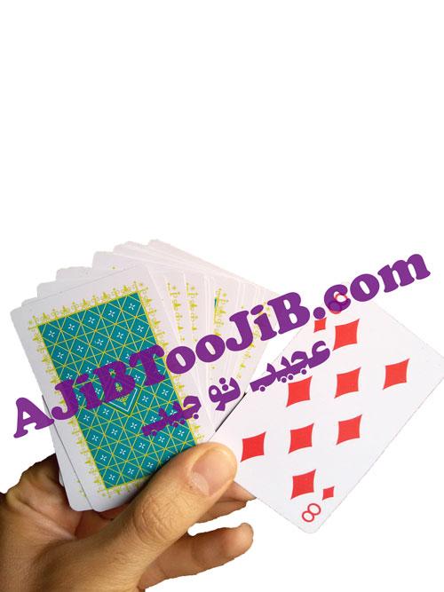 Magic speaker cards
