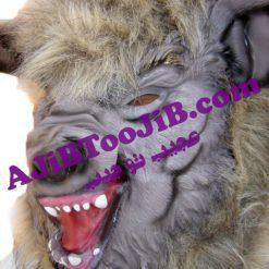 ماسک گرگ وحشی