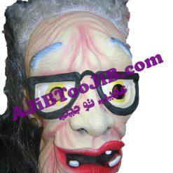 ماسک پروفسور پیر
