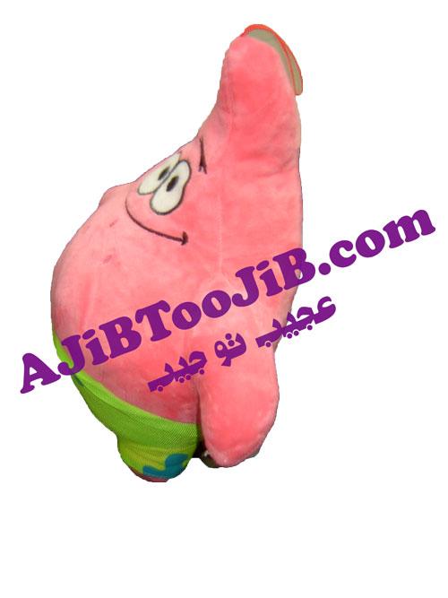 عروسک کارتونی پاتریک ( سایز بزرگ )