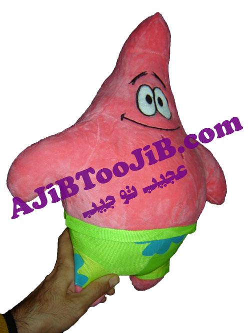 Patrick Cartoon Doll (Large Size)