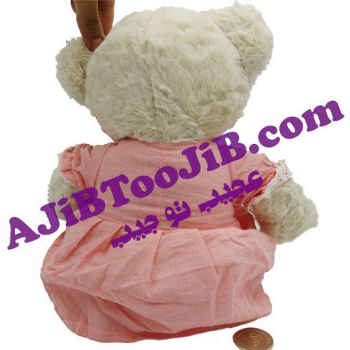 Teddy-Bear-Skirt