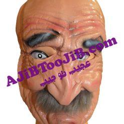 ماسک پیرمرد زحمتکش