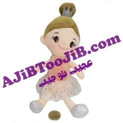 عروسک دختر شاهزاده مهربان