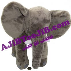 Elephant Doll size 40