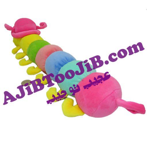 Doll rainbow jelly worm