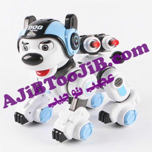 Intelligent robotic police dog