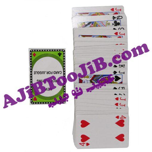 Magic Matching cards