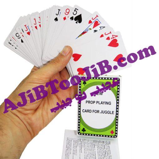 Mgic Matching cards