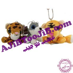 Doll pendant happy animals