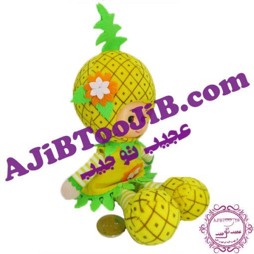 Pineapple cute girl
