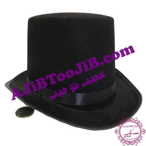 کلاه شعبده باز