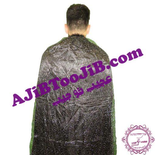 Black Witch Cloak