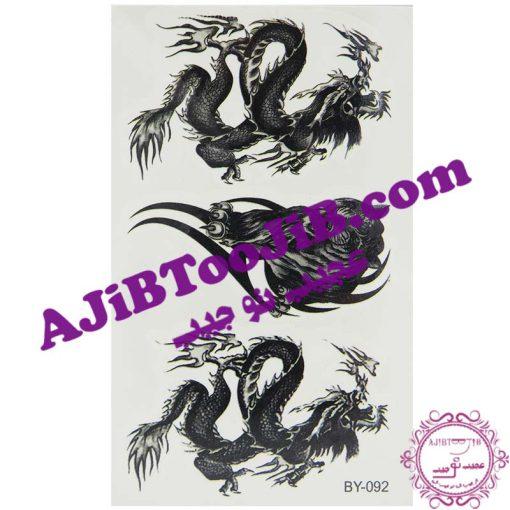Tattoo wild animals