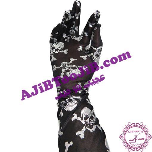 آستین و دستکش اسکلتی (جفتی)