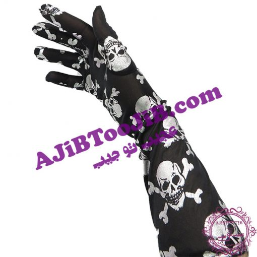 Skeleton sleeves and gloves