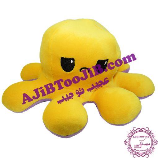 Doll emotional octopus medium