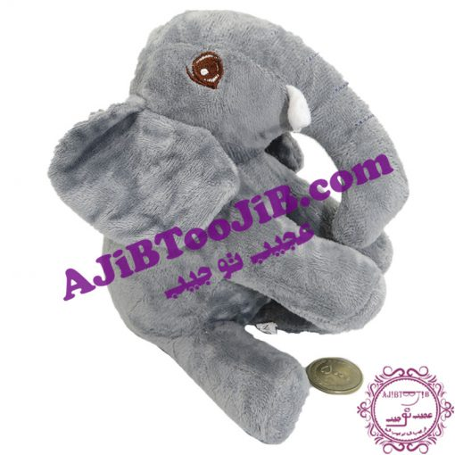Doll pendant baby elephant