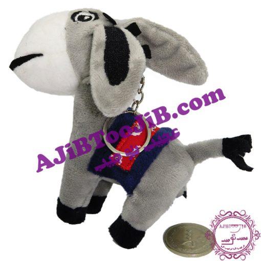 Naughty donkey doll
